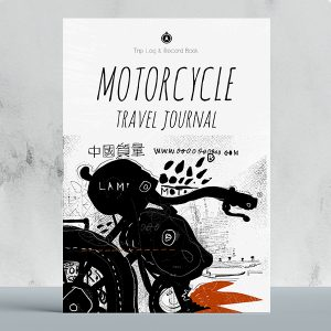 paperback journal with a motorcycle graphic art on the cover